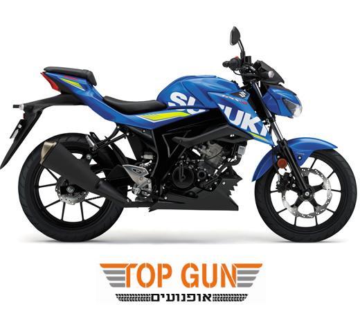מצטיין קטנועים חדשים - קטנועי קימקו - פיאג'ו - סוזוקי HD-35