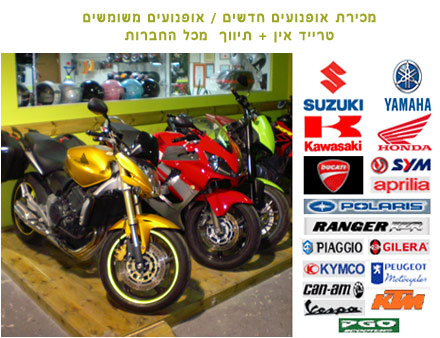 מגניב ביותר קטנועים משומשים ו אופנועים יד שנייה | קטנוע משומש - עד 125 סמ``ק UP-29
